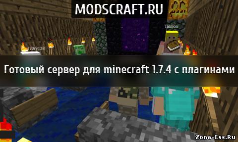 Ответы@Mail.Ru: Подскажите игру где много людей играют ...